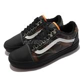 Vans 休閒鞋 Old Skool Mte 黑 迷彩 防水設計 男鞋 毛絨內裡 【ACS】 VN0A348F2TI