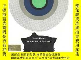 二手書博民逛書店The罕見Circus In The MistY256260 Bruno Munari Putnam Pub