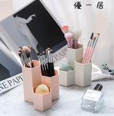 化妝刷收納筒美妝刷子桶整理盒化妝品收納盒