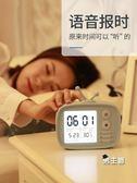 電子鬧鐘創意智慧電子靜音充電鬧鐘小學生用多功能兒童床頭臥室女可愛卡通(一件免運)