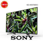 SONY 索尼 KD-49X7000G 49吋 智能液晶電視 超薄背光 4K HDR 公貨 送北區壁裝 49X7000G