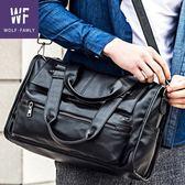 優惠兩天-男包時尚休閒單肩包斜挎包手提包男士皮包橫款背包商務旅行包潮包ipad皮包
