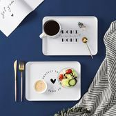 除舊迎新 創意北歐風長方形盤子家用簡約早餐盤塑料水果茶盤餐盤甜品小托盤