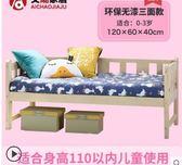 兒童床嬰兒拼接大床男孩單人女孩公主小床邊床加寬組合實木帶護欄