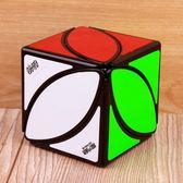 魔術方塊魔方三葉草不規則異形魔方玩具葉子魔方手感順滑魔術方塊 聖誕交換禮物