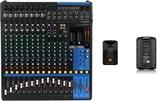 凱傑樂器 YAMAHA MG16XU+BEHRINGER B112D 主動式喇叭 2顆 PA 組合 公司貨