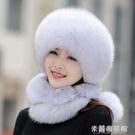圍巾 帽子女冬季雷鋒仿皮草狐貍毛帽子圓頂蒙古帽加厚保暖俄羅斯風雪帽 新年禮物
