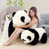 毛絨玩具 可愛趴款黑白 熊貓公仔 趴趴熊女孩抱枕玩偶兒童生日禮物 ZJ1190 【大尺碼女王】