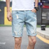夏季淺色牛仔短褲男五分褲韓版休閒薄款潮流破洞5分褲中褲子