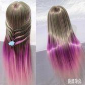 盤髮彩色假人頭化妝編髮兩用練習頭模假髮模特頭頭模CC3937『美好時光』