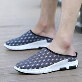男士洞洞鞋包頭沙灘鞋厚底網面休閒半拖鞋青少年運動涼鞋   可然精品鞋櫃