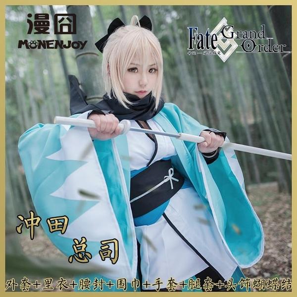 Fate/Grand Order沖田總司三破cos服和風短和服【步行者戶外生活館】