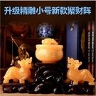 開光水晶黃玉招財貔貅擺件