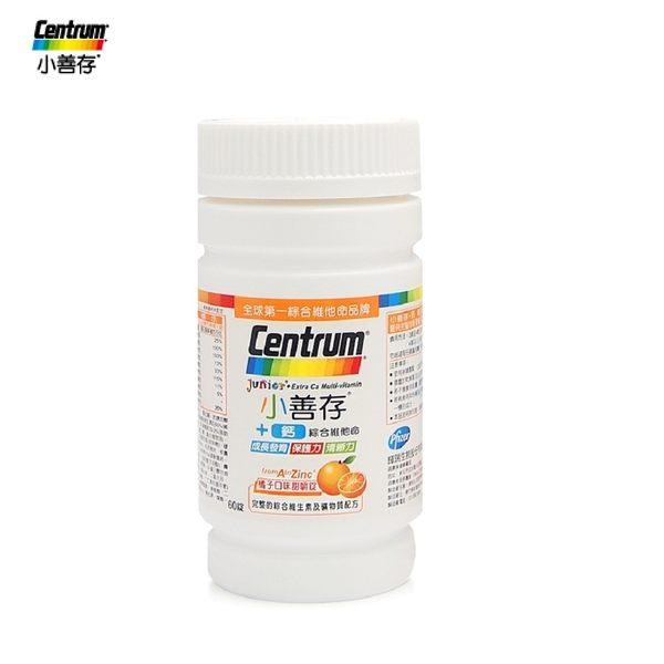 小善存-+鈣 綜合維他命橘子口味甜嚼錠(60錠/瓶) 大樹