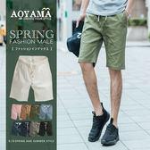 短褲 完美版型彈力小皮標綁帶鬆緊休閒短褲【P95168】青山AOYAMA