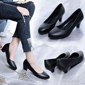 現貨五折 百搭秋黑色工作中跟高跟女鞋子單鞋皮鞋粗跟學生圓頭大碼  8-5