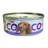 Co Co 聖萊西 機能狗罐 低脂鮮嫩雞肉80g X 48入