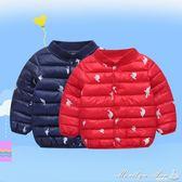 外套 反季兒童羽絨棉服男童女童中小童棉襖新生兒寶寶棉衣內膽冬裝外套 瑪麗蓮安