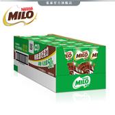 【雀巢】美祿巧克力 極致濃即飲利樂包198ml*24瓶(箱) / 效期2020.6.9