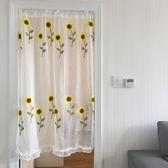 高檔唯美刺繡半簾美式簡約臥室門簾成品咖啡簾窗紗窗簾【新店開張8折促銷】
