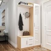 鞋櫃現代簡約門廳櫃客廳多功能大容量進門玄關衣帽櫃儲物櫃帶鏡子QM 依凡卡時尚