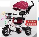 兒童三輪車腳踏車寶寶童車輕便嬰兒手推車