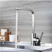 B款全銅拉絲外觀(送進水管)廚房水龍頭水槽冷熱304不銹鋼洗菜手盆龍頭