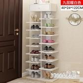 多層鞋架簡易進門口經濟型鞋柜家用室內收納省空間防塵窄小鞋架子 HX6408【Sweet家居】