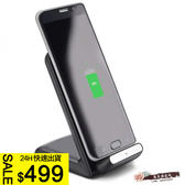 【24H出貨】 行動電源 iphone8 iphone X 三星NOTE8 S8 QI無線充電器