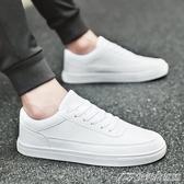 秋季新款白色板鞋男鞋韓版潮流透氣休閒鞋男士百搭小白鞋子男潮鞋  潮流前線