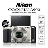 Nikon 尼康 COOLPIX A900 數位相機 公司貨 ★贈32G+24期★ 35X變焦 4K錄影 薪創數位