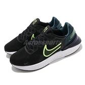 Nike 慢跑鞋 Legend React 3 黑 白 黃 男鞋 避震 透氣 運動鞋 【ACS】 CK2563-006