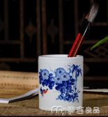 陶瓷器仿古笔筒创意时尚办公室书房装饰摆件教师节礼品 麥吉良品