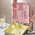 創意卡通餃子盤帶醋碟陶瓷碟日式餐具家用方形水餃盤子托盤【創世紀生活館】