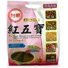 【台糖優食】紅五寶_量販包(15包/袋) x12袋/箱 ~宅配免運組