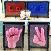 玩具 3d立體百變針畫臉印三維針雕模型魔法創意兒童抖音玩具手印臉模