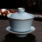 汝窯蓋碗茶杯家用陶瓷功夫茶具大號三才茶碗開片泡茶器單個