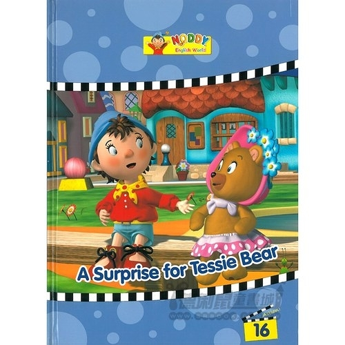 Noddy English World 16:A Surprise for Tessie Bear