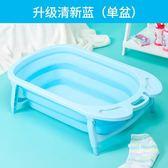 (交換禮物)嬰兒浴盆寶寶折疊洗澡盆新生兒用品可坐可躺通用大號兒童沐浴盆
