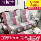 實木沙發墊帶靠背加厚海綿中式紅木質沙發坐墊四季防滑墊子可拆洗 NMS名購新品