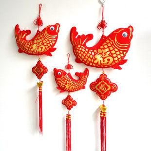 新年用品年年有魚掛飾/ 植絨中國結布魚