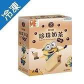阿奇儂雪糕-珍珠奶茶 85G*4支/【愛買冷凍】