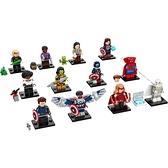 樂高LEGO Minifigures 漫威工作室 人偶組 人偶包 12入 拆袋檢查全新販售 71031 TOYeGO 玩具e哥