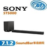 【麥士音響】SONY 索尼 HT-ST5000 | 家庭劇院 SoundBar | ST5000【現場實品展示中】
