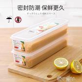 日本進口面條收納盒裝放意面掛面盒子大容量長方形家用塑料密封罐  港仔會社yys