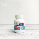 〔滋優胜〕胜肽蛋白+破壁薑黃(小)50g...