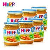喜寶 Hipp 蔬菜小牛肉全餐6入組合
