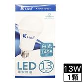 光然 LED球泡-白光(13W )【愛買】