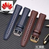 華為b5手環錶帶 牛皮 華為B5摩卡棕智能手環商務 原錶錬 18mm 3C優購