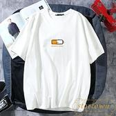 短袖T恤男潮流簡單百搭大碼休閒時尚【繁星小鎮】